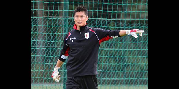 Kawashima jouera déjà contre Majorque - La DH