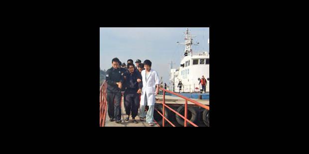 Un cargo sombre en Corée du Sud - La DH