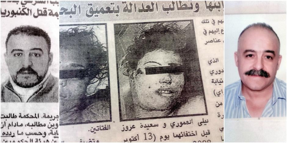 """Mon frère n'est pas le """"tueur de prostituées de Tanger"""" - La DH"""