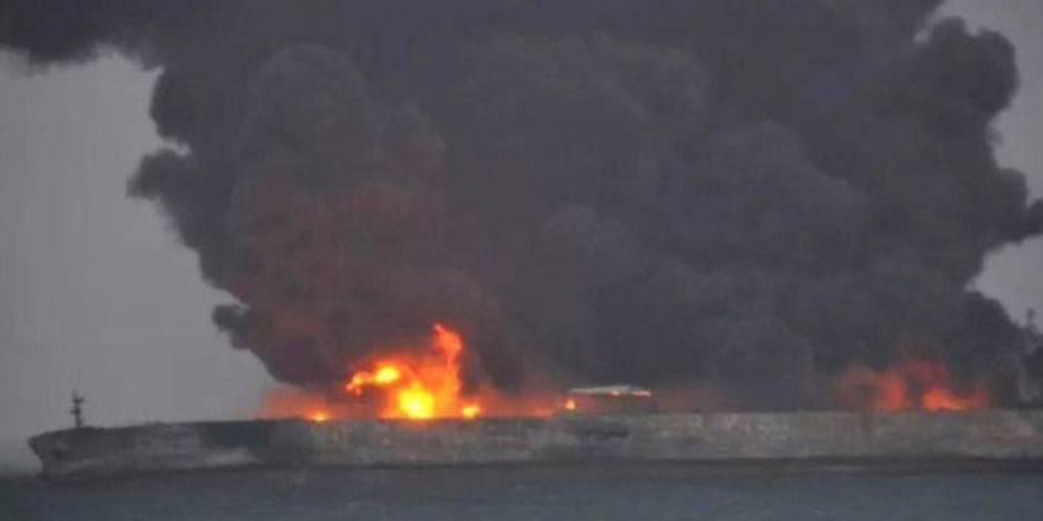 Collision entre un navire de fret chinois et un tanker iranien