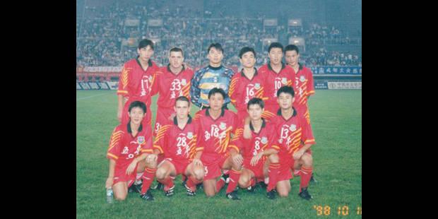 Harold Deglas, ex-star du foot chinois - La DH