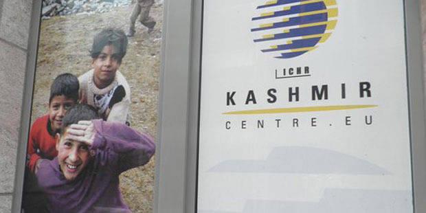 """Le """"Kashmir Centre"""" de Bruxelles se replie à Londres - La DH"""