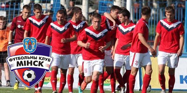 À la découverte du FK Minsk - La DH