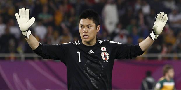 Le Japon avec Eiji Kawashima face aux Diables Rouges - La DH