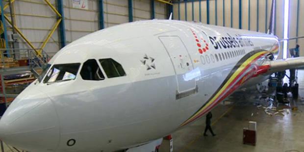Un avion décoré aux couleurs de la Belgique pour transporter les Diables au Brésil - La DH