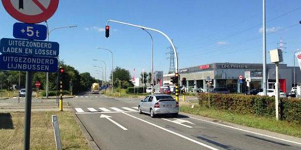 Avis de recherche: accident de circulation avec délit de fuite - La DH