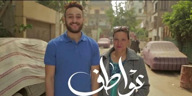 Quel est le nom de votre mère ? La campagne musclée d'ONU Femmes au Moyen-Orient - La DH