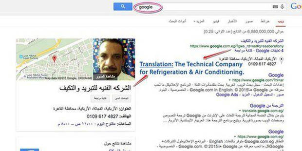 Sauvé de la faillite en battant Google - La DH
