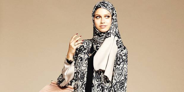 Vêtements islamiques: la colère d'une féministe - La DH