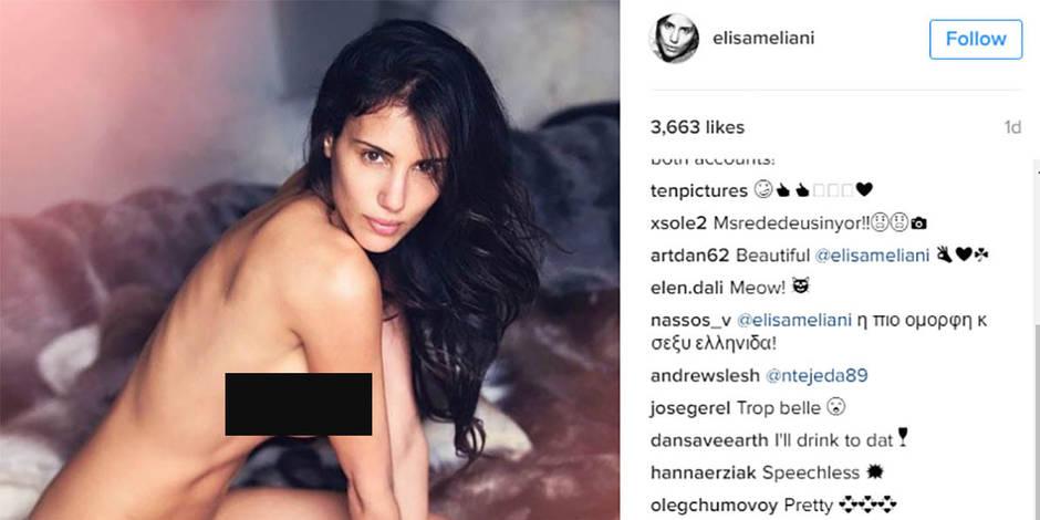 Elisa Meliani entièrement nue sur Instagram (PHOTOS)