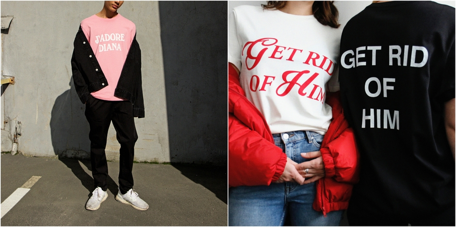 Les T-shirts à messages de Weekday, c est la folie ! - La DH befa4b80772