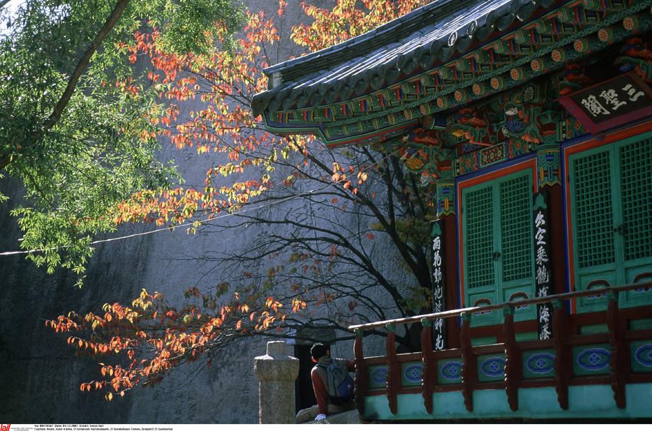 Corée du Sud. Les amateurs de montagne et de paysages à couper le souffle y trouveront aussi leur compte